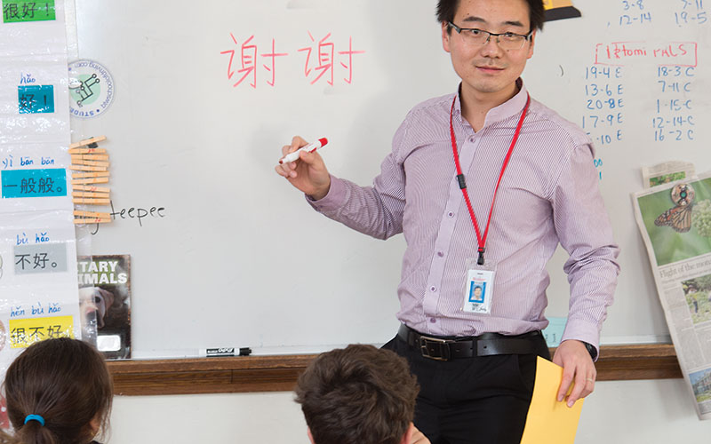 Chinese instructor in the Shaker Schools
