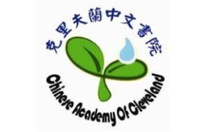 Logo for Chinese Academy of Cleveland